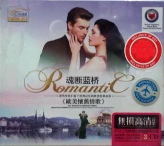 IMPORTED CD European & American Romantic Oldies
