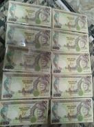 RM20 old notes 6th Series Jaafar Hussien - VF