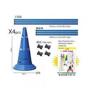 I-Sport Games Set Biru (ITK-062)