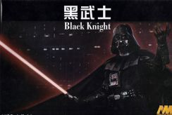 Star Wars Darth Vader model kit by Nuclear Model