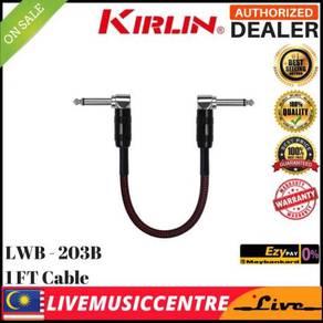 Kirlin IWB-203B Premium Plus Cable