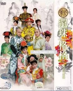 Dvd China Drama New My Fair Princess Season 3 Ren