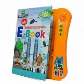 Ebook kanak-kanak BM BI