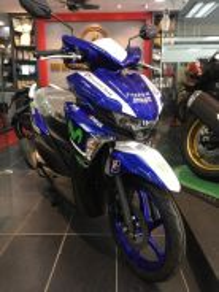 Yamaha Ego Avantiz 125-Movistar- 90% Credit