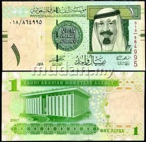Saudi arabia 1 riyal 2007 p 31 unc