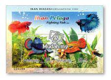 Miniature Sheet Toning Fighting Fish Malaysia 2003