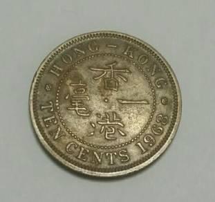 Duit syiling 1968 British Hong Kong 10 cents