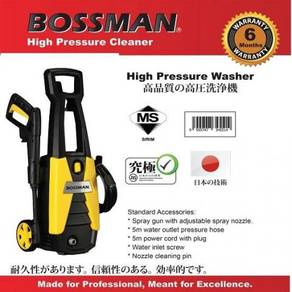 BOSSMAN BG4630-120 1500W 120Bar Pressure Washer
