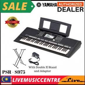 Yamaha PSRS975 Keyboard Piano A (PSRS975)