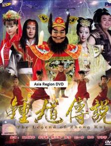 Dvd Yongzheng Dynasty China Drama