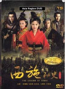 Dvd China Drama The Legend of Xishi