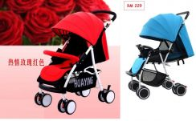 Kereta tolak bayi baby stroller wheelchair kerusi
