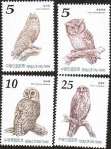 2012 Owl Bird Cat Head Hawk Taiwan Stamp UM