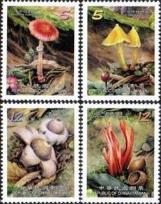 2012 Wild Mushroom Fungus Fungi Taiwan Stamp UM