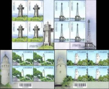 2010 B4 Lighthouse Lighthouses Taiwan Stamp UM