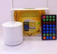 Rechargeable 8GB Al-Quran Speaker with Led Lamp