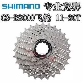Shimano Ulterga R8000 Cassettles 11/ 30T / 11Spd