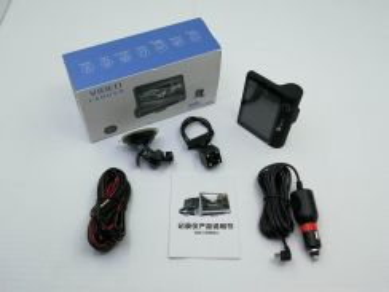 Taka 3 Camera Car Dvr Recorder w Full HD Format