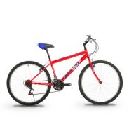 0% SST Adult Basikal Bicycle 26
