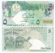 Qatar P-New 2008 5 Riyal unc