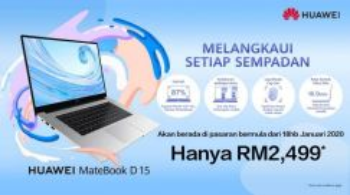 Huawei Matebook D15 [15.6