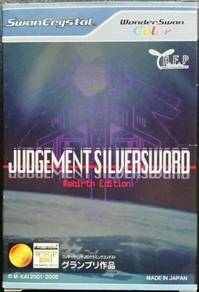 Bandai WonderSwan JUDGEMENT SILVERSWORD VERY RARE