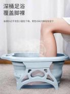 ƴ�脚按摩盆 Foot massage basin