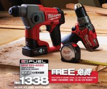 Milwaukee M12CH FUEL SDSplus Compact Rotary Hammer