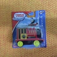 Thomas and Friends Victor (limited edition)
