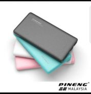 Pineng Power Bank PN958