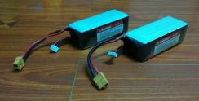 Ghost Drone (Lipo Battery) 11.1V_3S_5400Mah