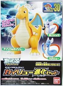 Pokemon 30 Kairyu (Dragonite) Evolution Set Bandai