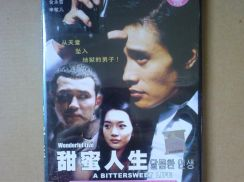 Dvd korean movie part 2 (leebyunghun)