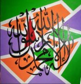 Khat kaligrafi