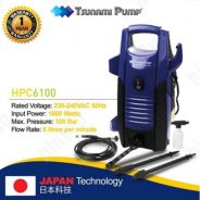 Tsunami HPC6100 High Pressure Cleaner 105BAR