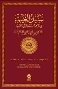 Masā'il Abī al-Layth al-Samarqandī