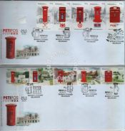 First Day Cover Postbox Booklet n 5v Malaysia 2011