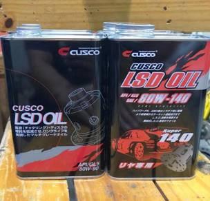 Cusco LSD Japan Gear Oil