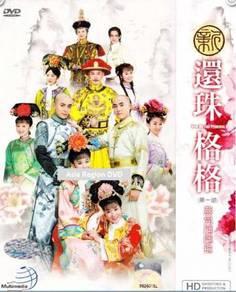Dvd China Drama New My Fair Princess Season 1: Yan