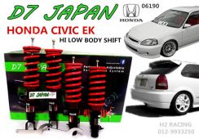 CIVIC EK D7 JAPAN Adjustable Hi Low Body Shift