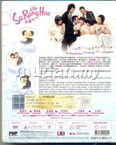 Sa Rang Hae - New Korean Boxset DVD