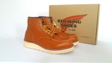 Redwing 8875 Light Coffe