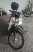 1996 Yamaha Sport Old motorcycle to let go