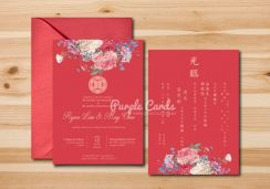 Chinese Oriental Wedding Card