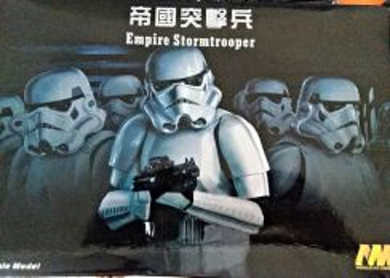 Star Wars 1/12 Stormtrooper storm trooper Mode
