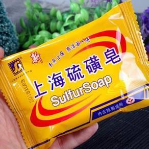 Shanghai Sulfur Soap Wholesale