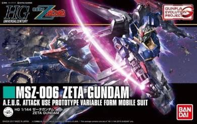 HGUC Zeta Gundam Bandai