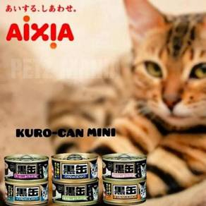 Aixia Kuro-Can Canned Cat Food 80g