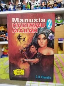 NOVEL SERAM Manusia Harimau Marah 2 S.B Chandra
