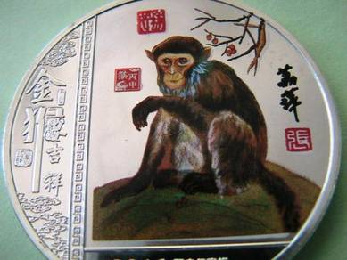 Zodiac Monkey Year Commemorative coins (M 04)